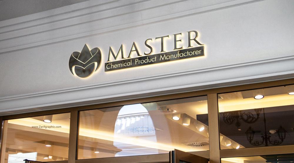 طراحی لوگو شرکت مستر