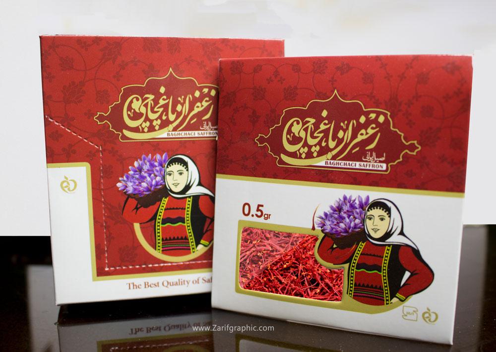 packaging-saffron-design-in-zarifgraphic