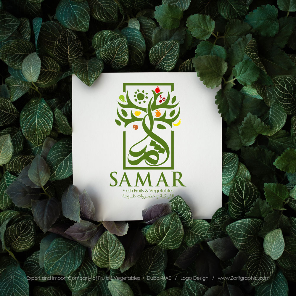 طراحی خلاقانه لوگو میوه و تره بار صادراتی به کشور های عربی در ظریف گرافیک
