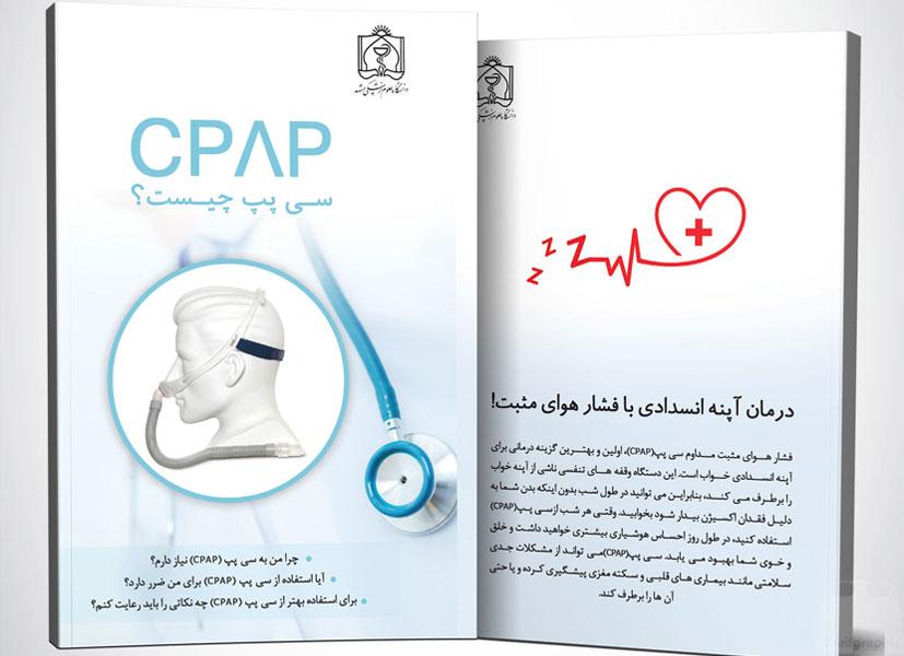 طراحی جلد کتاب حرفه ای