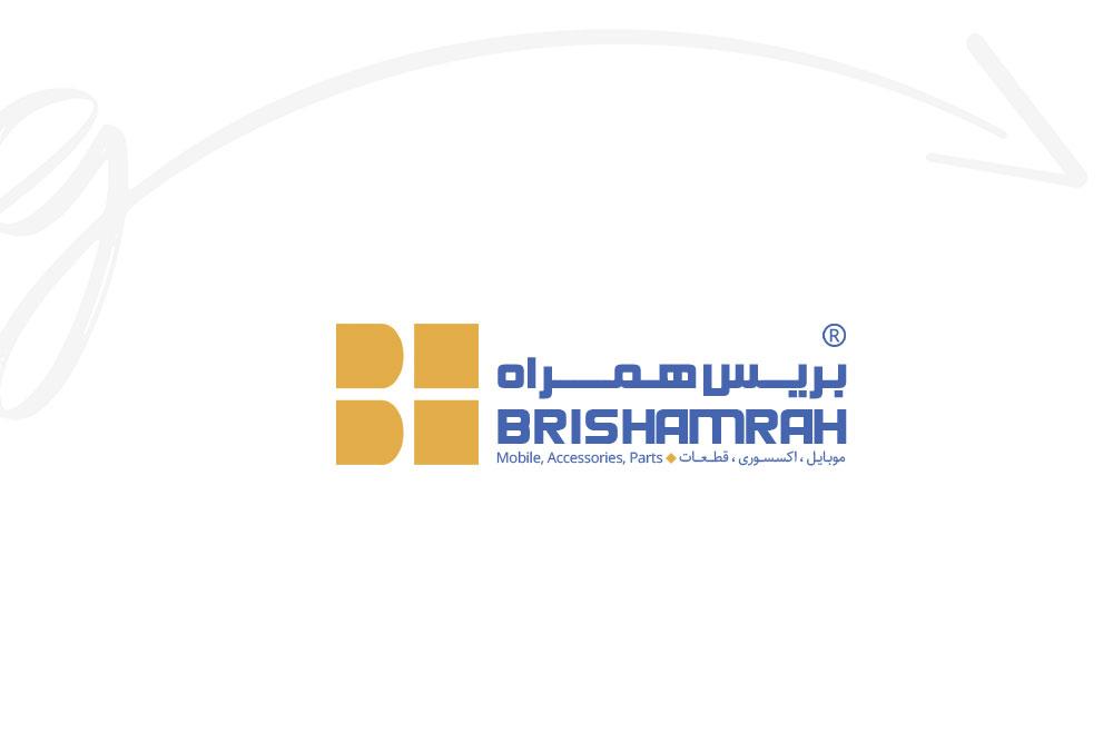 شرکت پخش موبایل بریس همراه