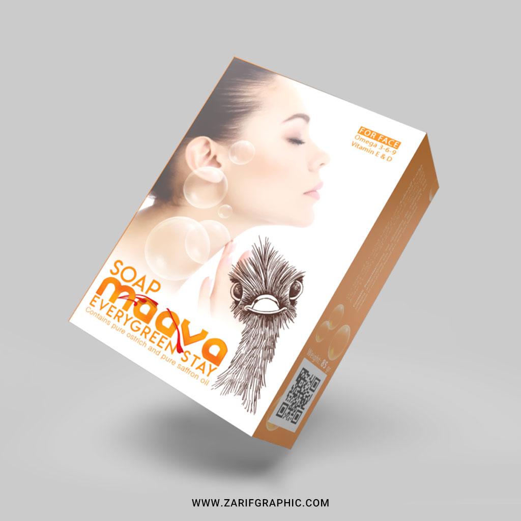 طراحی بسته بندی صابون