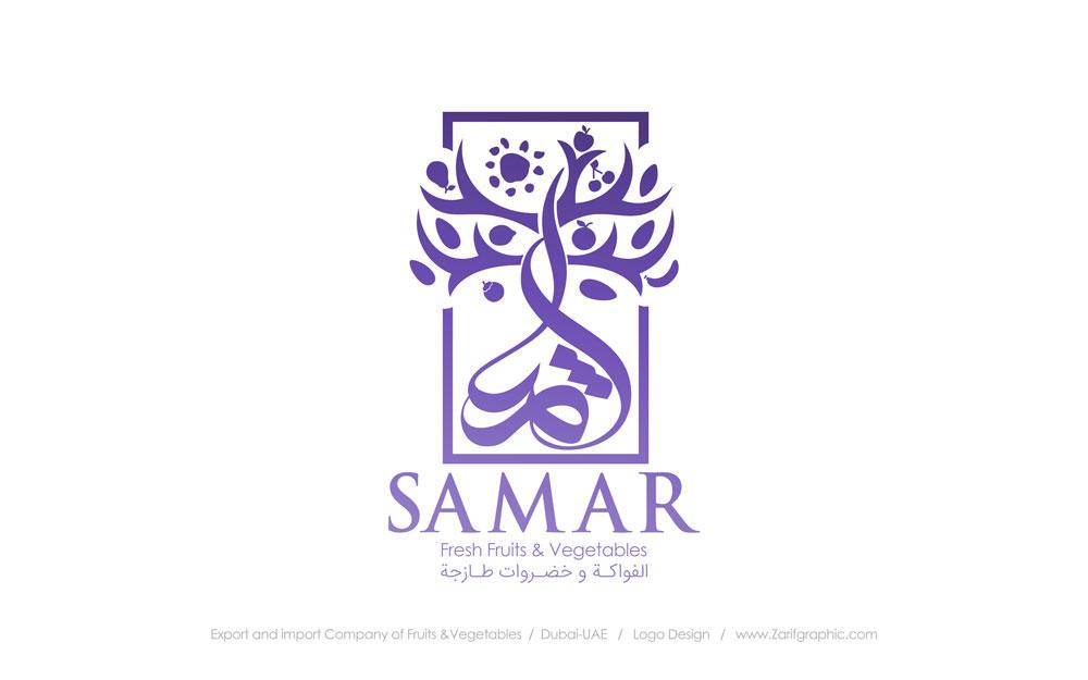 Samar Fruit logo design for export to Dubai
