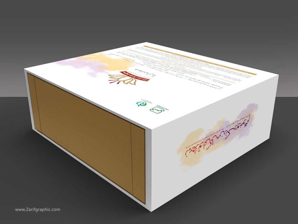 creative-packaging-design-in-zarifgraphic