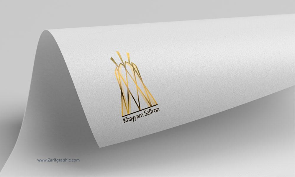 طراحی-لوگو-زعفران-صادراتی