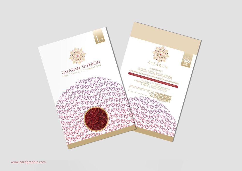 طراحی بسته بندی زعفران زفران سوئیس