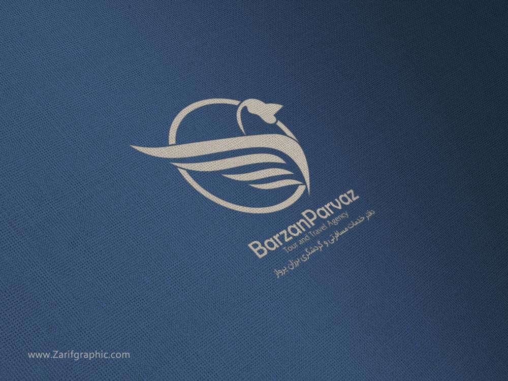 طراحی لوگو آژانس هواپیمایی برزان پرواز