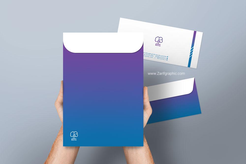 طراحی حرفه ای لوگو شرکت نرم افزاری برنا در ظریف گرافیک