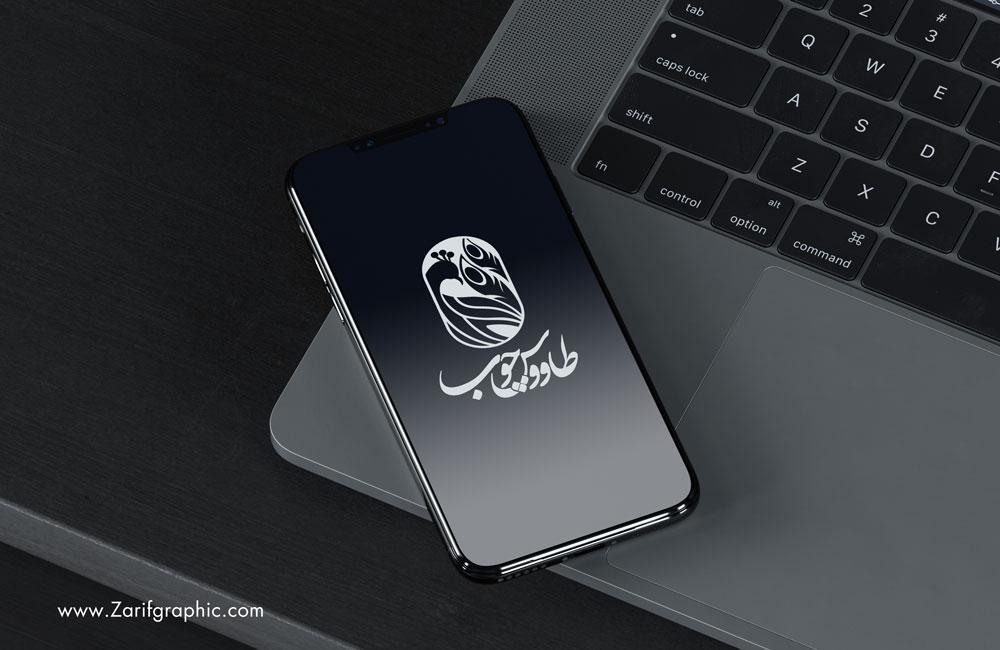 طراحی لوگو طاووس چوب در مشهد