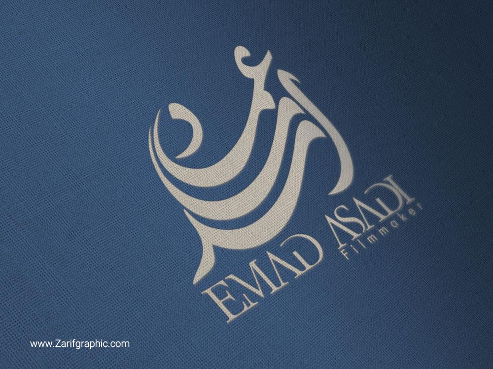 طراحی حرفه ای لوگو شخصی در مشهد با ظریف گرافیک