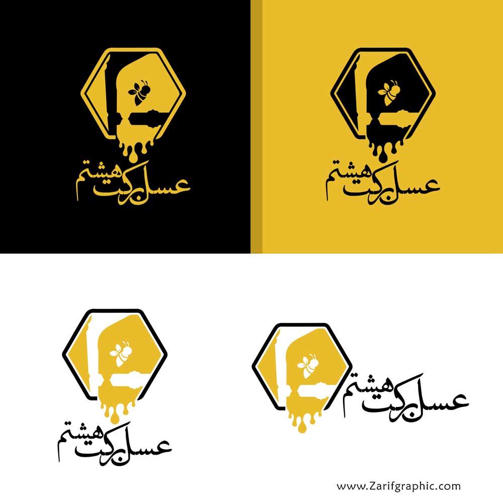 طراحی-لوگو-ساده-و-شیک-عسل-در-ظریف-گرافیک