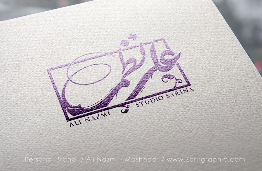 ali nazmi logo type by zarifgraphic
