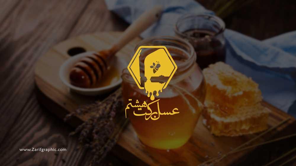 طراحی-بی-نظیر-لوگو-عسل-برکت-هشتم-در-مشهد