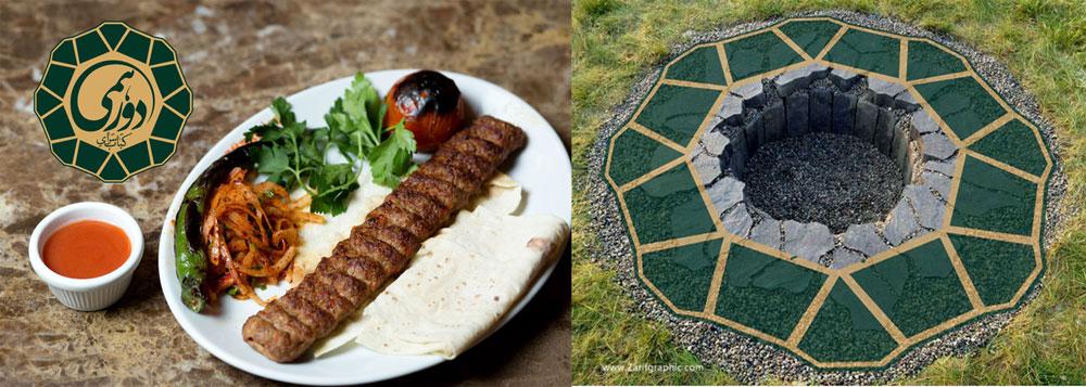 طراحی حرفه ای لوگو کبابسرا و رستوران در مشهد ا ظریف گرافیک