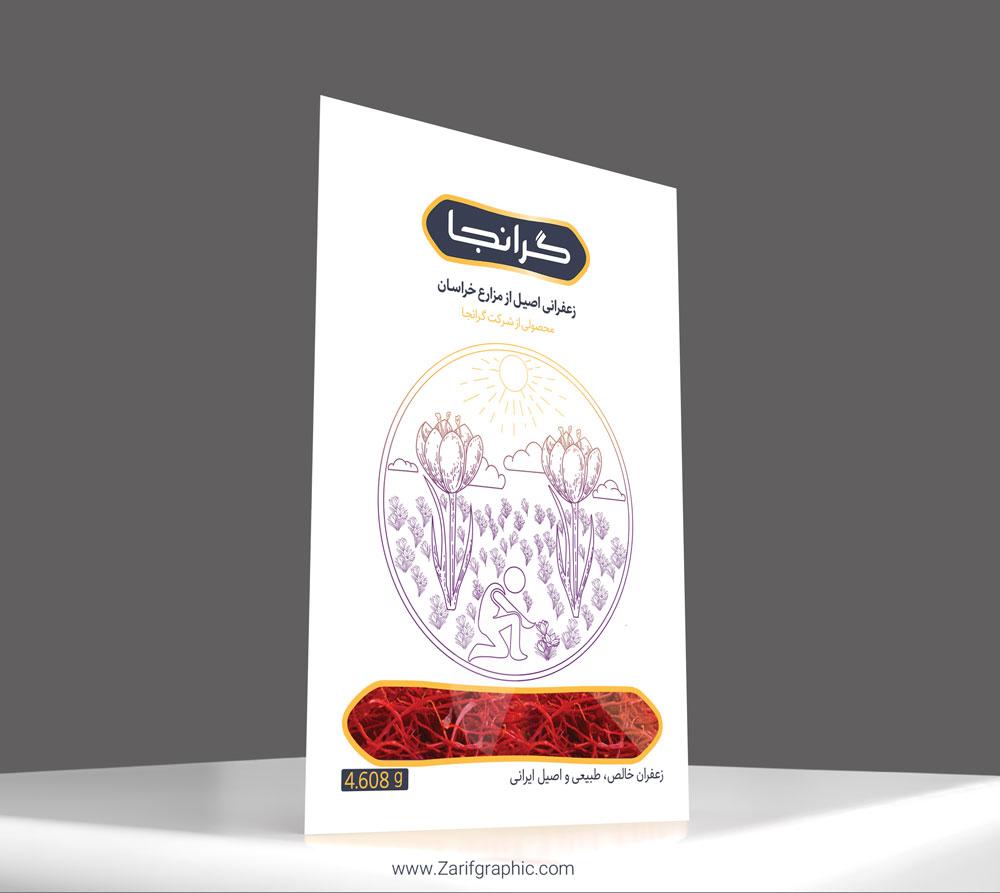 طراحی بسته بندی زعفران صادراتی مرغوب ایرانی در مشهد با ظریف گرافیک زهفراان گرانجا