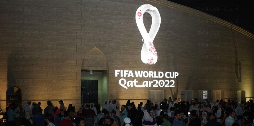 طراحی لوگو جام جهانی 2022