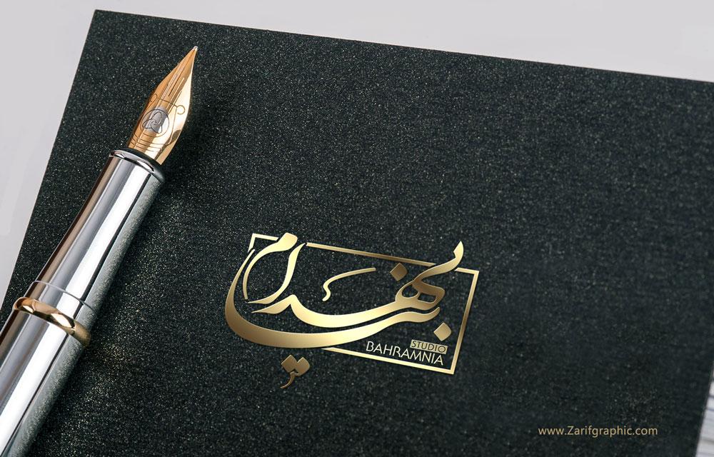 طراحی لوگو استودیو عکاسی در مشهد