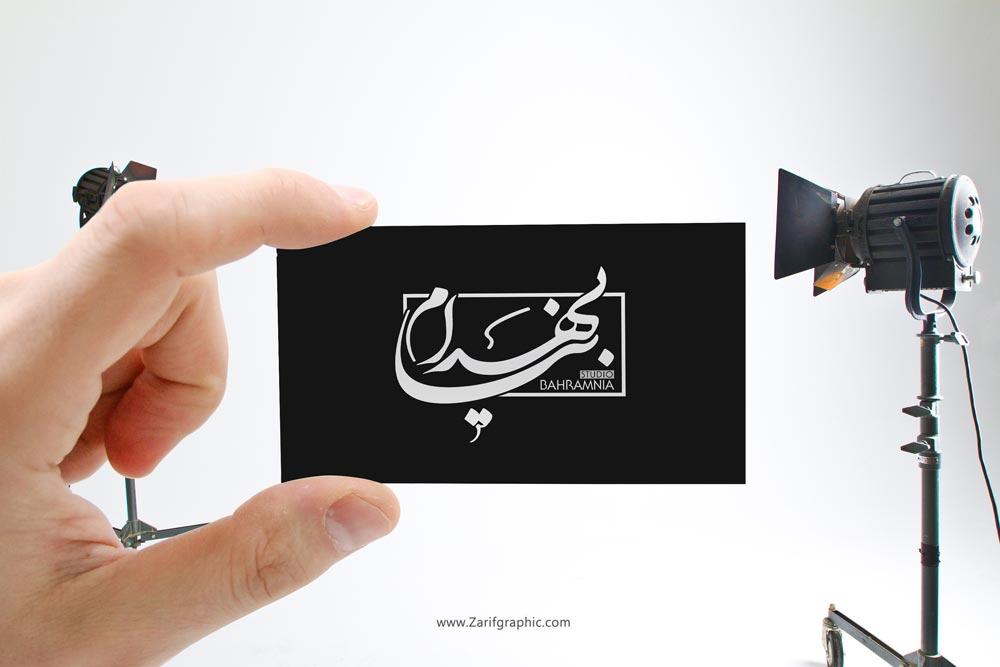 طراحی لوگوتایپ فارسی در مشهد