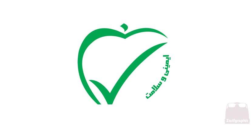 علامت سیب سلامت روی بسته بندی محصولاتا