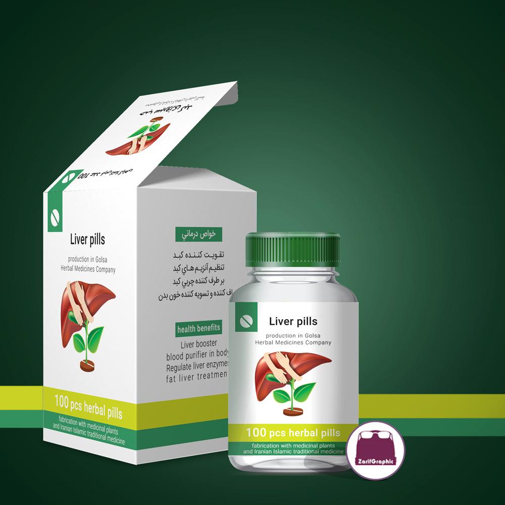 طراحی بسته بندی گیاهان دارویی