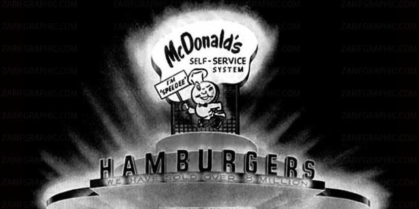 طراحی لوگو مک دونالد در سال 1948