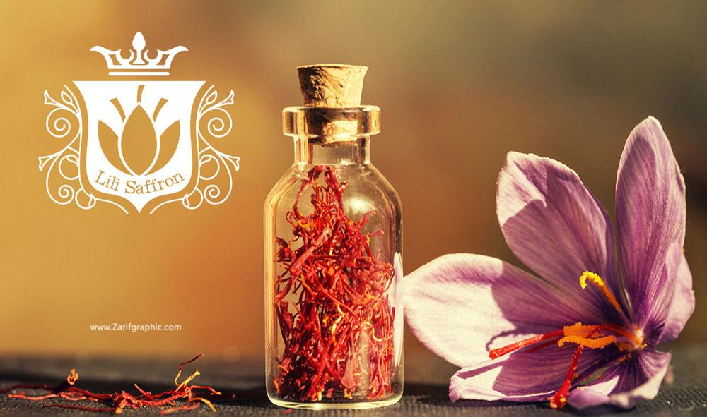 Designing a specialized saffron logo in Mashhad