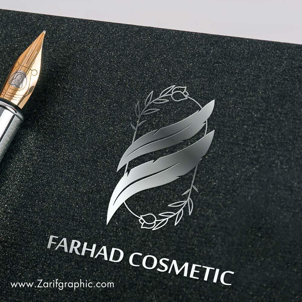 طراحی خلاقانه لوگو بهداشتی و زیبایی در مشهد با ظریف گرافیک