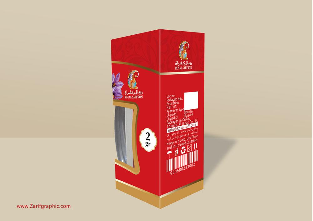 طراحی-اختصاصی-بسته-بندی-زعفران-در-ظریف-گرافیک