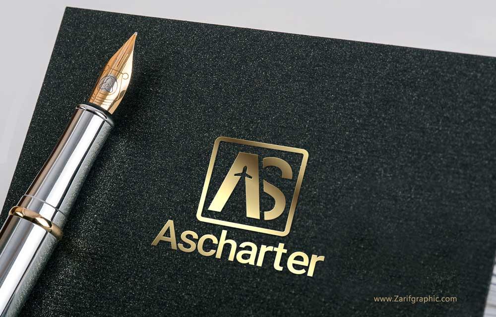 طراحی حرفه ای لوگو آژانس مسافرتی آس چارتر در ظریف گرافیک - مشهد