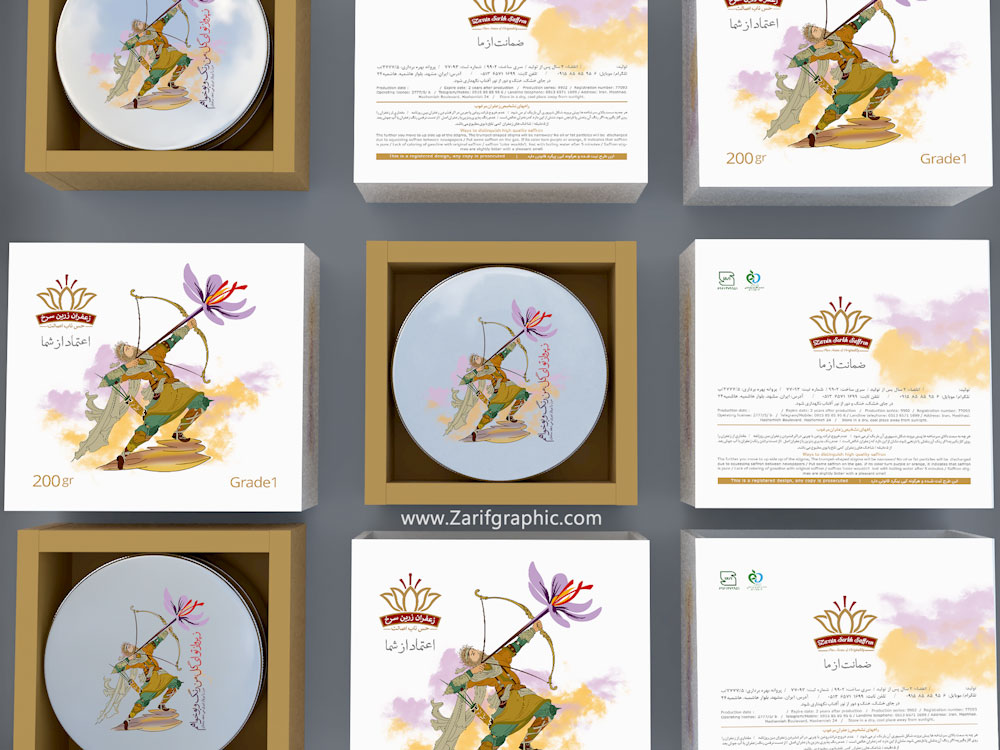 The-most-creative-saffron-packaging-in-the-world-with-Zarifgraphic