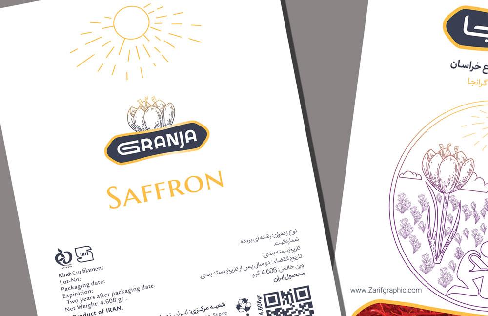 طراحی بسته بندی تجاری زعفران ایرانی در مشهد با ظریف گرافیک