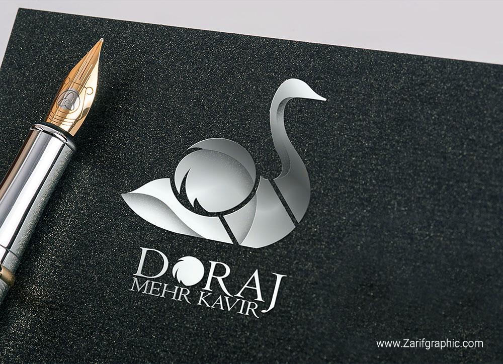 طراحی حرفه ای لوگو محصولات شترمرغ دراج کرمان با تجربه ظریف گرافیک