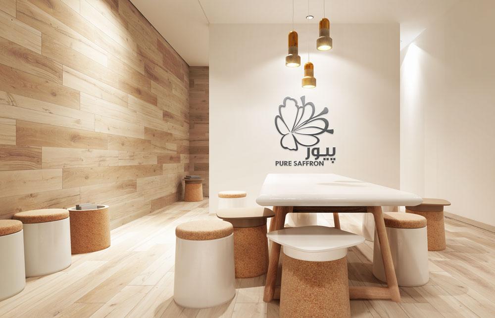 طراحی لوگو زعفران و مواد غذایی پیور