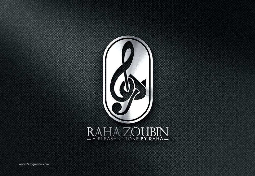 طراحی لوگو پیانو در ظریف  گرافیک