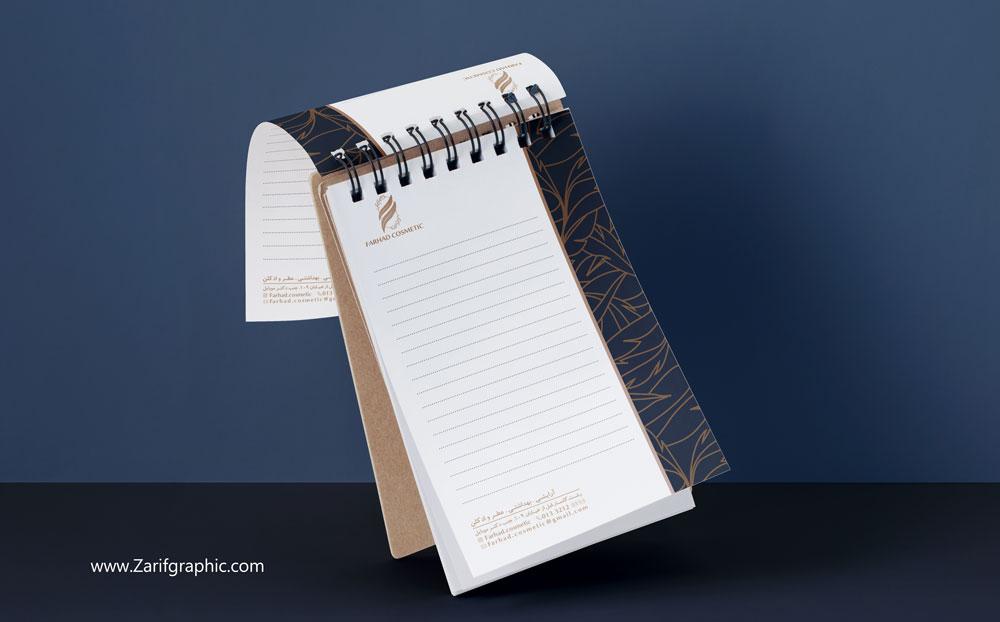 طراحی-کاغذ-یادداشت-برند-عطریات-فرهاد