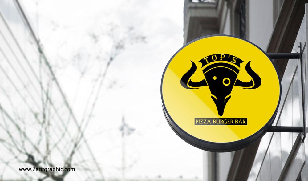 طراحی حرفه ای لوگو رستوران
