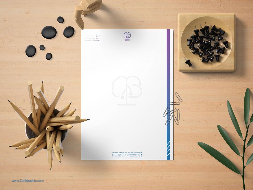 طراحی حرفه ای لوگو شرکت نرم افزاری