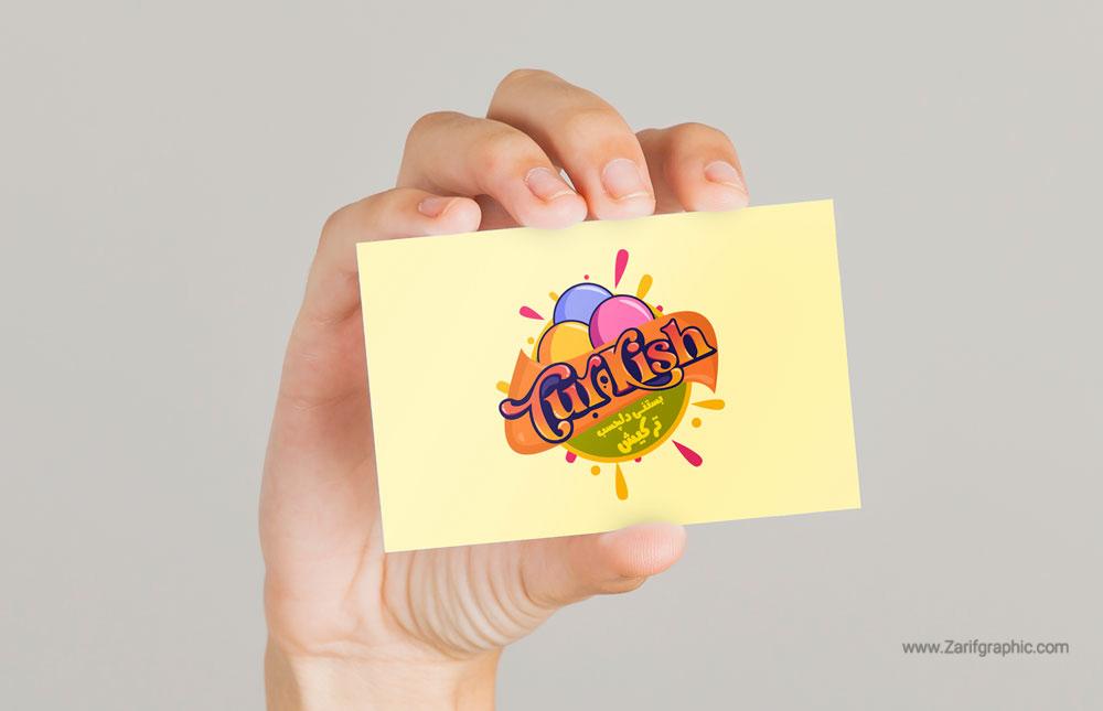 طراحی لوگو بستنی ترکیش مشهد