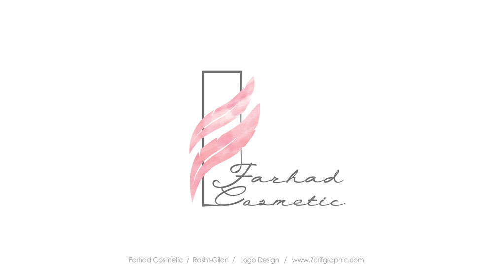 Farhad cosmetics logo design in Mashhad by zarif graphics