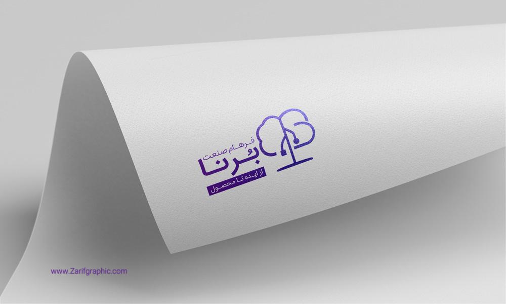 طراحی خلاقانه حو حرفه ای برنا در مشهد