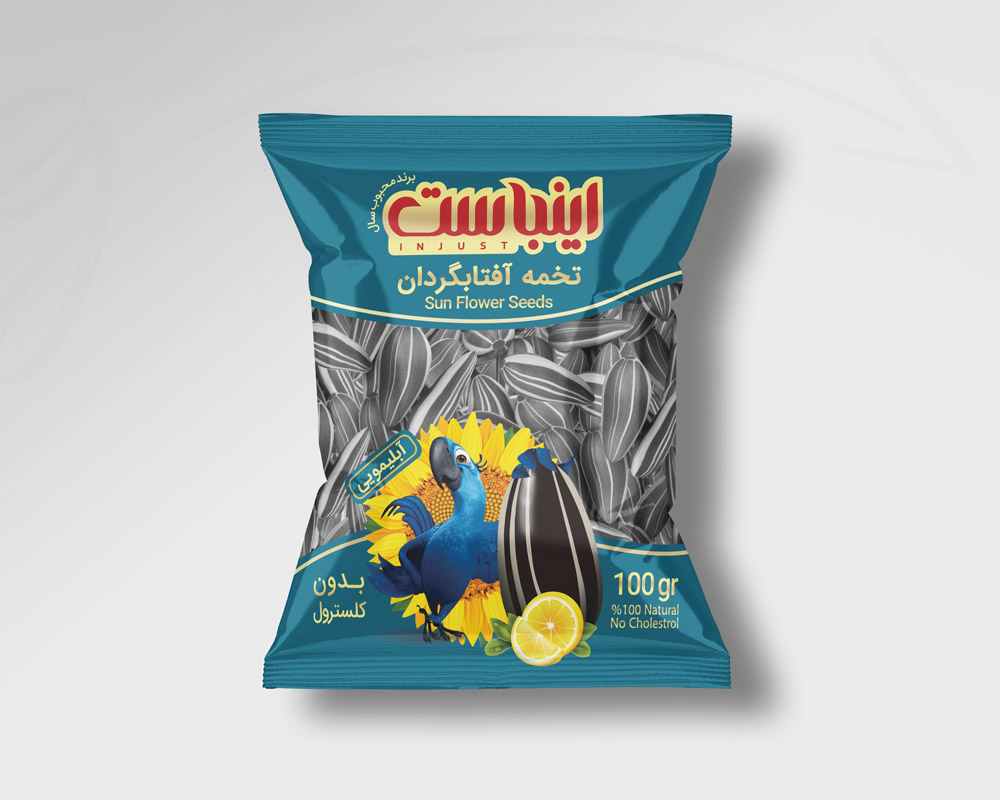 Sunflower seed packaging design