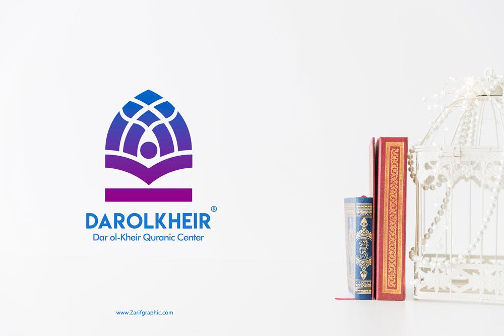 طراحی لوگو کانون فرهنگی مذهبی در ظریف گرافیک