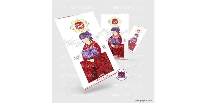 طراحی بسته بندی سوغات مشهد اصفهان شیراز در ظریف گرافیک