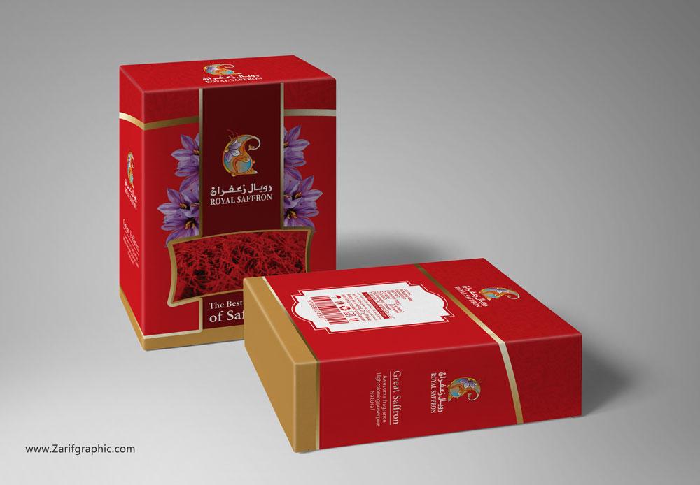 زیباترین بسته بندی زعفران