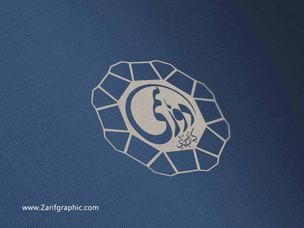 طراحی لوگو اختصاصی رستوران در ظریف