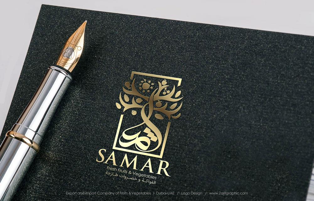 طراحی حرفه ای لوگو میوه و سبزیجات در مشهد با ظریف گرافیک