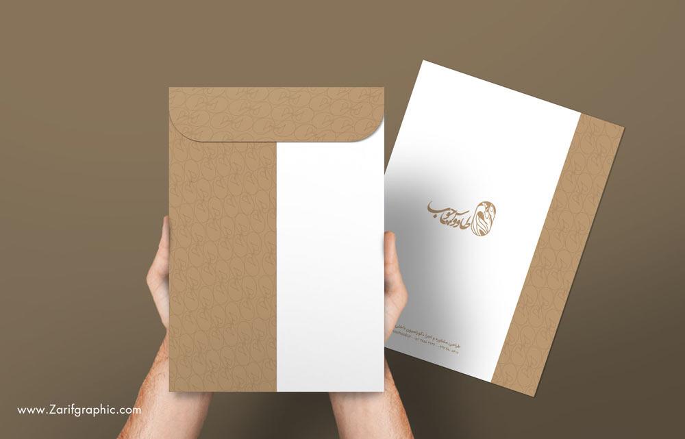 طراحی پاکت اداری طاووس چوب