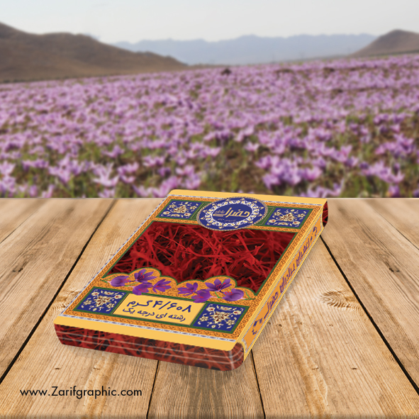 طراحی خاص بسته بندی زعفران ایرانی