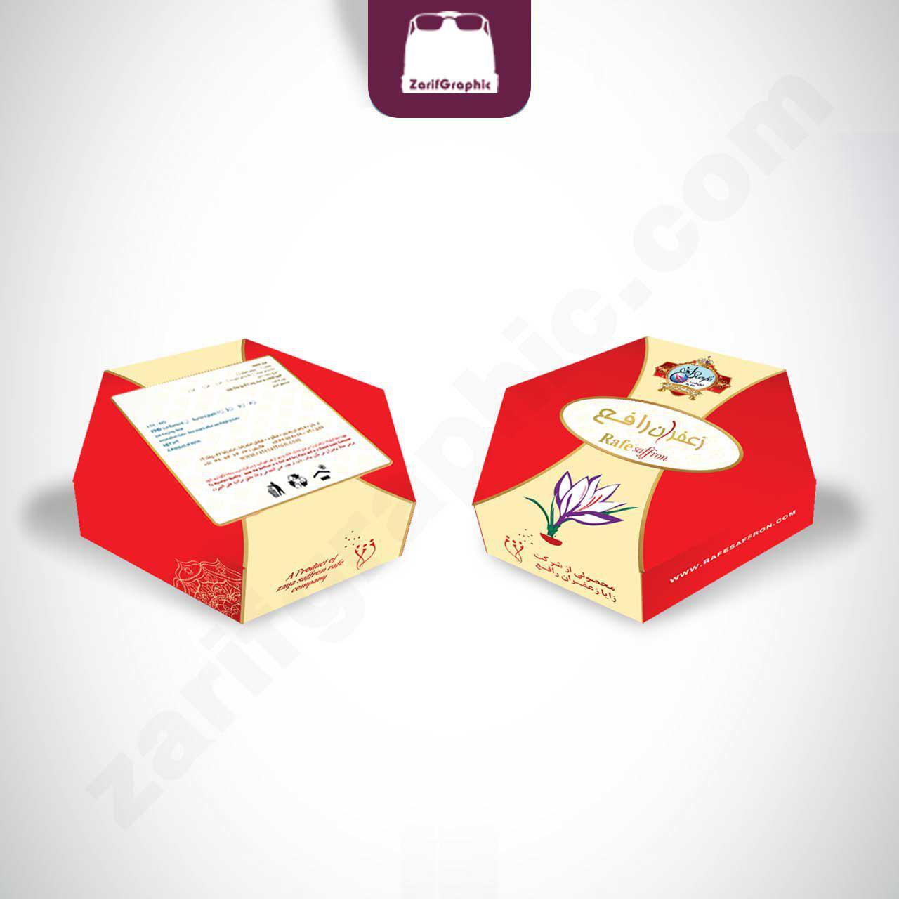 طراحی بسته بندی زعفران طرح خاتم