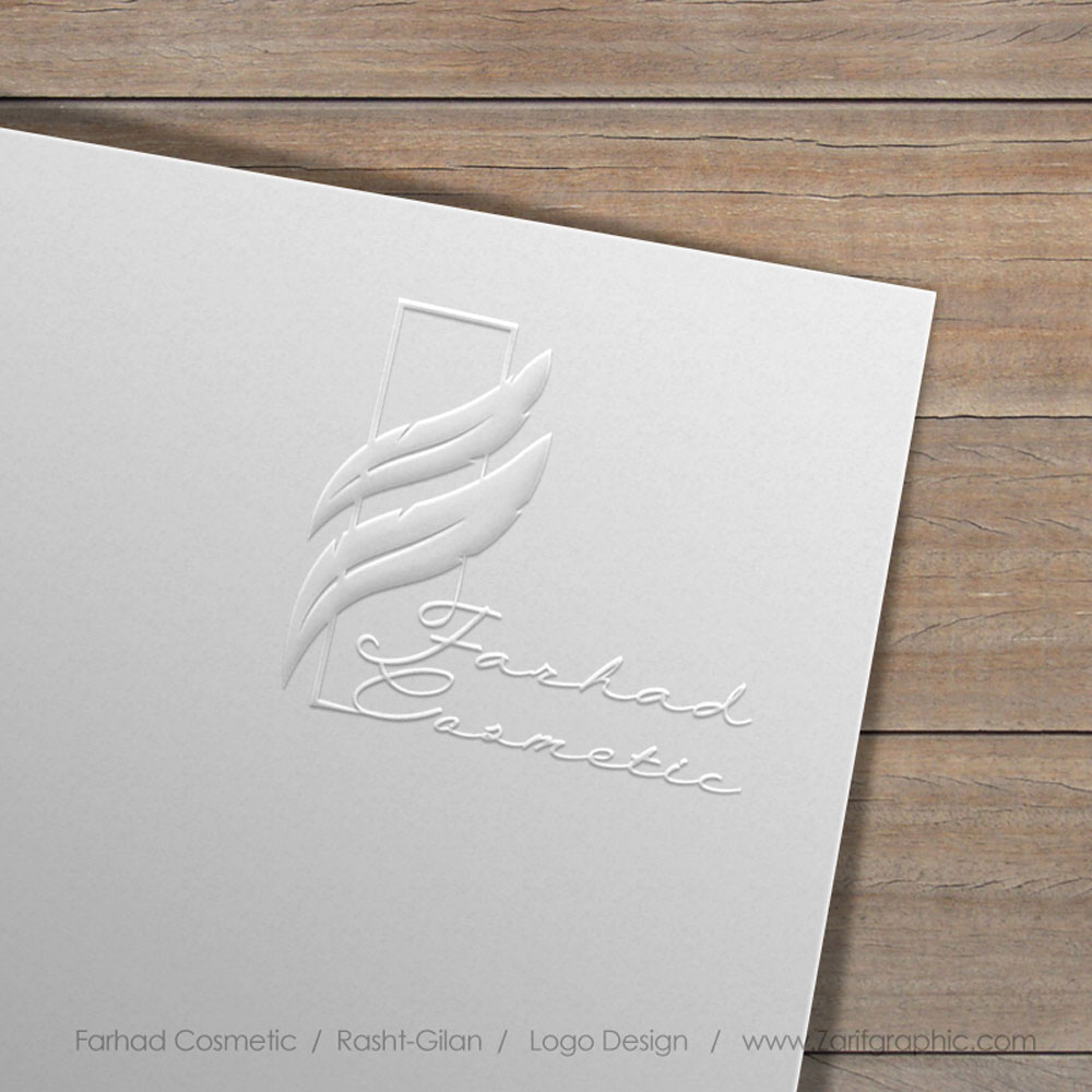 Specialized design of Farhad cosmetics logo